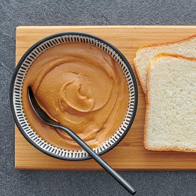 Photo of Peanut butter blast by WW