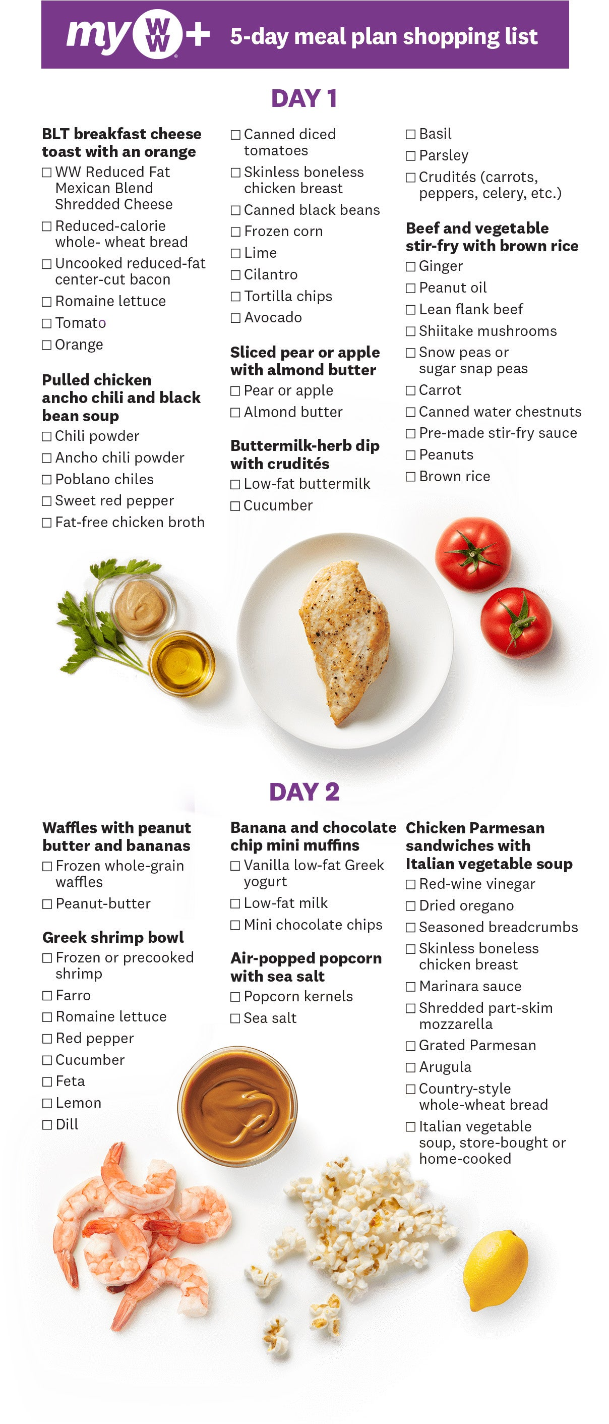 Weight Watchers Grocery Guide for myWW purple